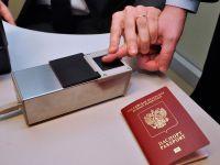 У россиян начнут снимать отпечатки пальцев для финской визы с 14 сентября
