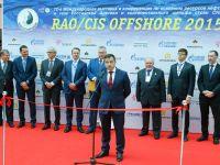 RAO/CIS Offshore 2015 подвёл итоги