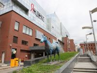 Финское подразделение «Яндекс» расширяется