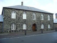 Исландским банкирам – 74 года тюрьмы