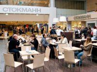 Финский Stockmann продает свои универмаги в России