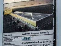 Проекту ТЦ на Ваалимаа просят отсрочку