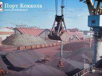 Порт Коккола – главные морские ворота Финляндии для горнодобывающей промышленности