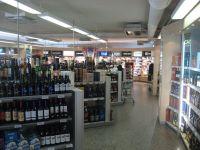 Новые ограничения на ввоз в Финляндию алкоголя