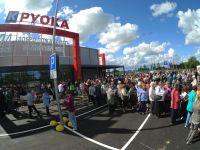 Финляндия: Kesko планирует продать российские гипермаркеты