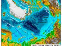 Дания: претензия на хребет Ломоносова представлена комиссии ООН