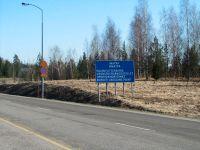 Финляндия: пограничники получили интерактивного переводчика