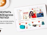 Интернет-покупки россиян будет доставлять также финская почта