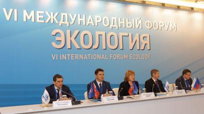 Экологическая политика: диалог власти и общества