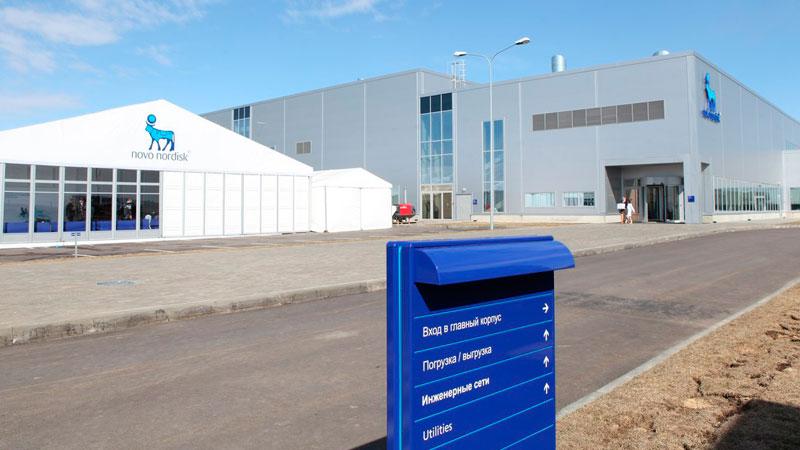 Завод концерна Novo Nordisk запущен в России