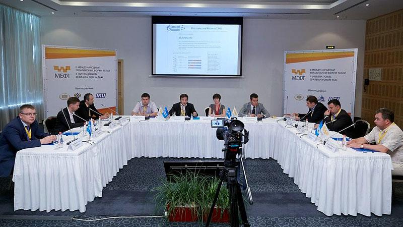 АНО «Международный Евразийский форум «Такси» в авангарде таксомоторной индустрии.