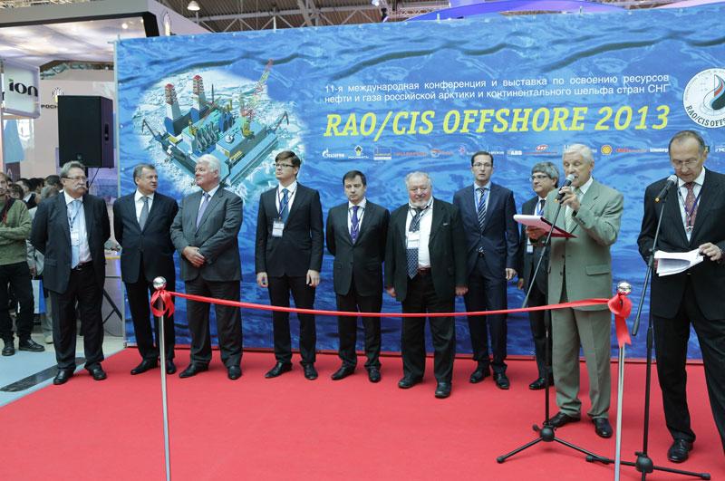 15 сентября в Петербурге откроется самый известный российский форум по освоению шельфа