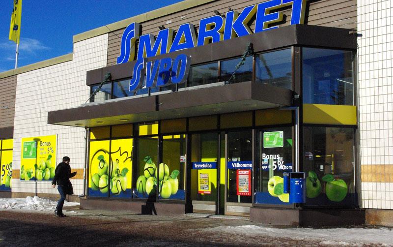 Время работы магазинов – на усмотрение владельцев
