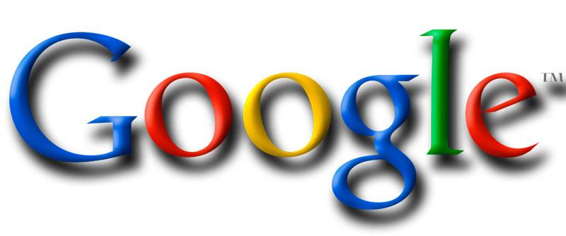 Швеция: Google купил 100 гектаров в шведской провинции