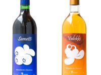 Финские вина высоко оценили в Калифорнии