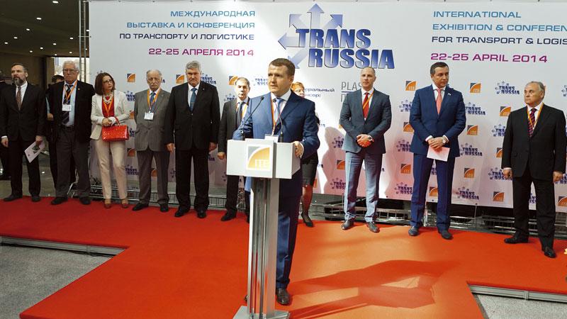 Крупнейшая выставка «ТрансРоссия-2014» состоялась в МВЦ «Крокус Экспо»