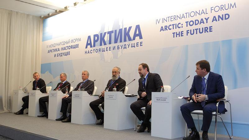Ассоциация полярников представила национальную арктическую идею